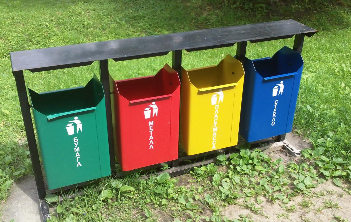 Виды мусора и методы его утилизации
