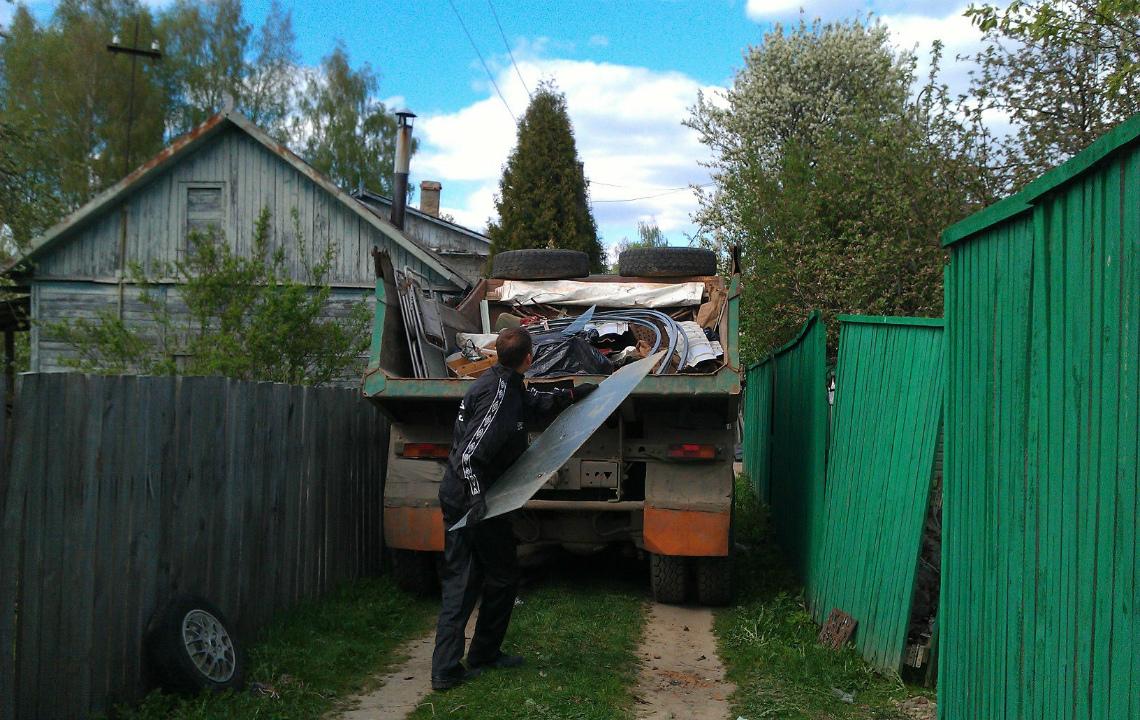Вывоз садового мусора