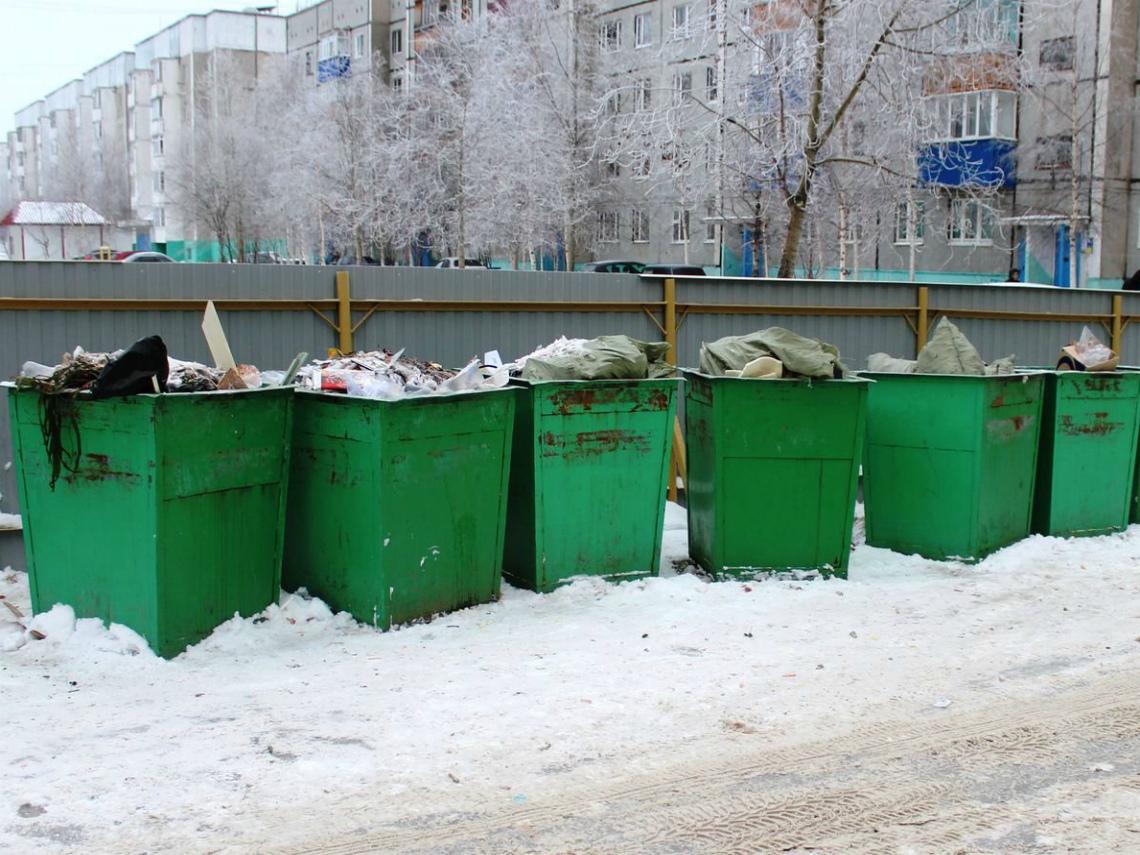 Городской вывоз мусора