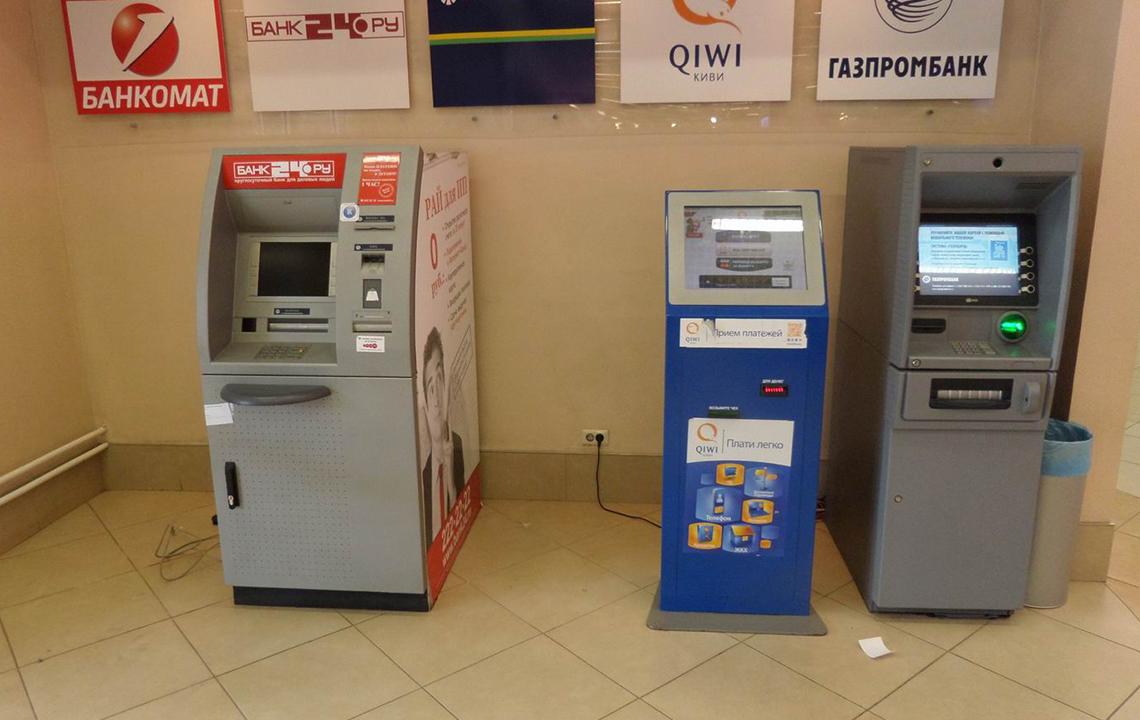 Перемещение банкоматов